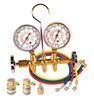 FJC, Inc. Brass Dual Manifold Gauge Set