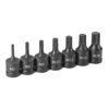 Grey Pneumatic 7-Piece 1/2 in. Drive Triple Square Impact Drive Socket Set