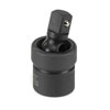 """Grey Pneumatic 1/2"""" Drive x 1/2"""" Male Universal Joint with Locking Pin"""